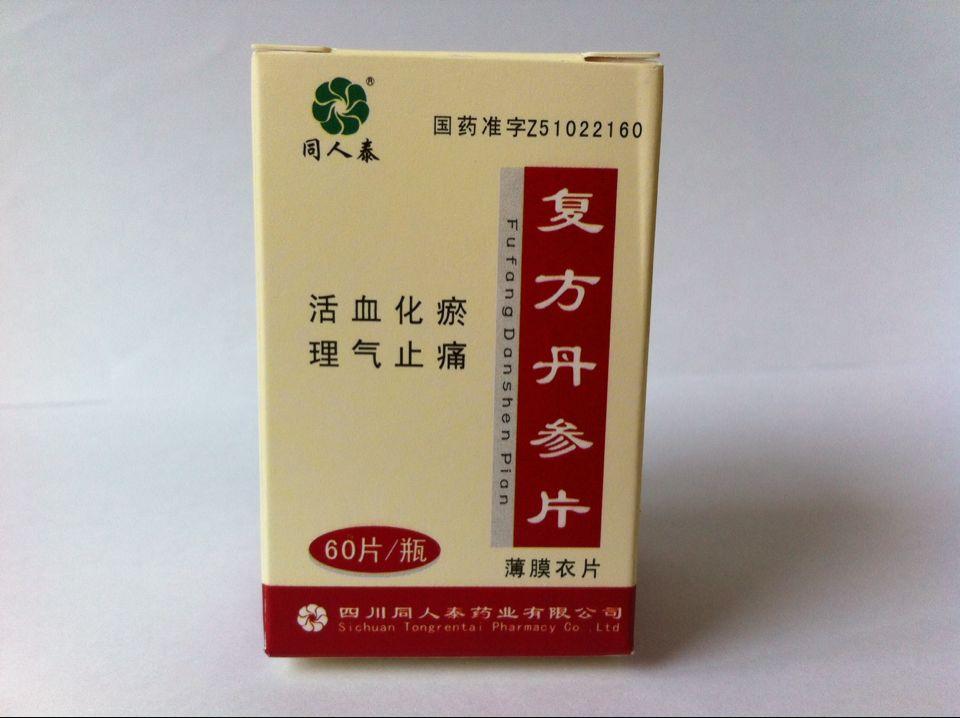 四川同人泰药业股份有限公司